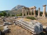 ancient corinth3
